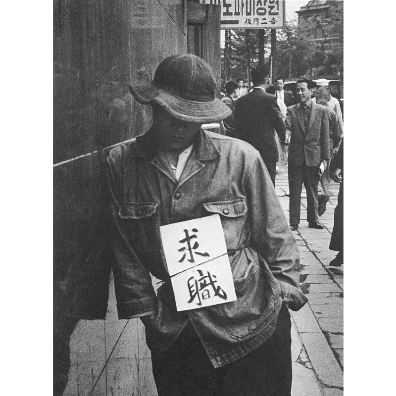 Korean Photography in historical and Contemporary Perspectives