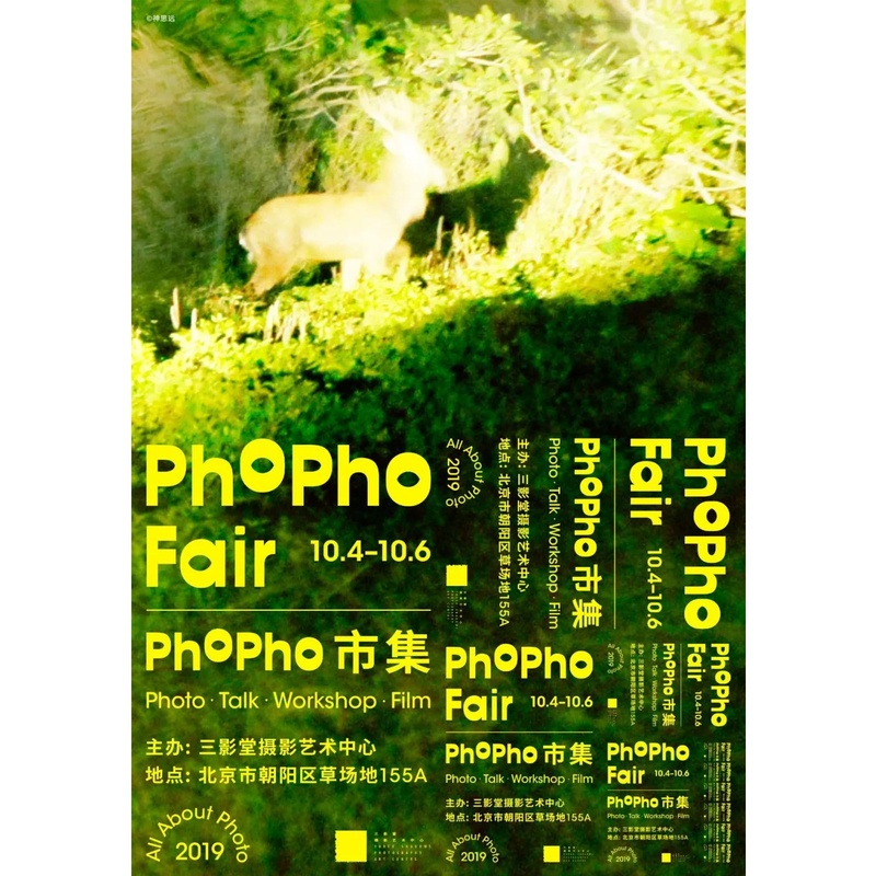 COME AND JOIN THE FIRST THREE SHADOWS PHOPHO FAIR IN OCTOBER!