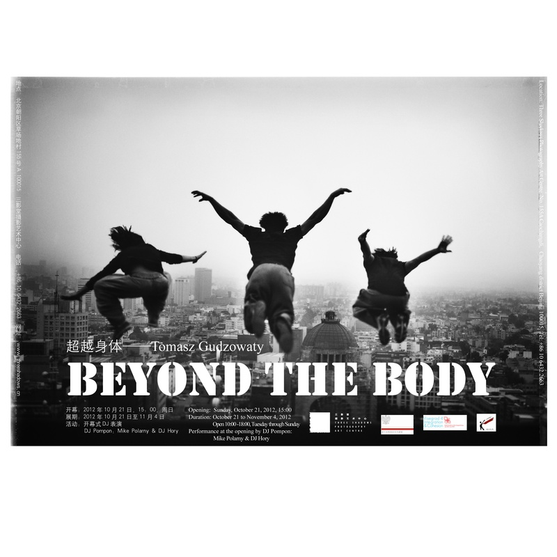Beyond the Body
