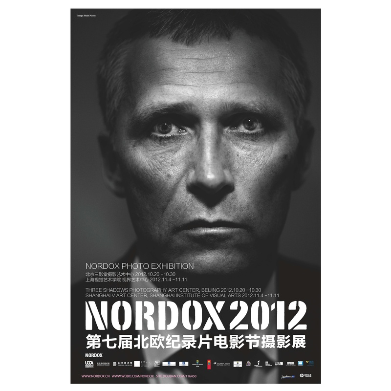 Nordox Photo Exhibition