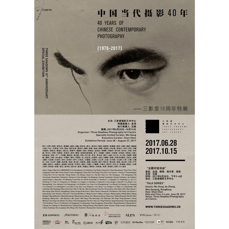 40 Years of Chinese Contemporary Photography (1976-2017)