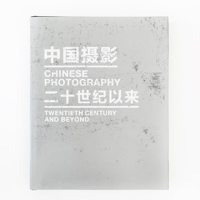 Chinese Photography: Twentieth Century and Beyond