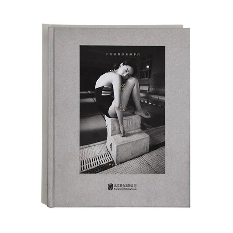 The Chinese Photobook Collection: Yang Fudong